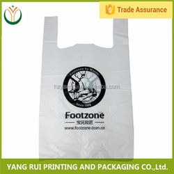 Goods from china most popular shopping bags t shirt,2016 t shirt bag,hdpe plastic bag t-shirt