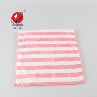 Wholesale microfiber towel china