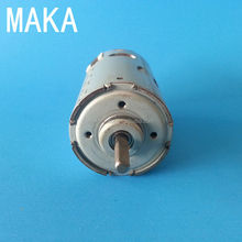 982JH01 12v 500w brush electric dc motor