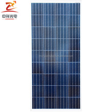 China cheap 150w polycrystalline silicon solar panel battery bank
