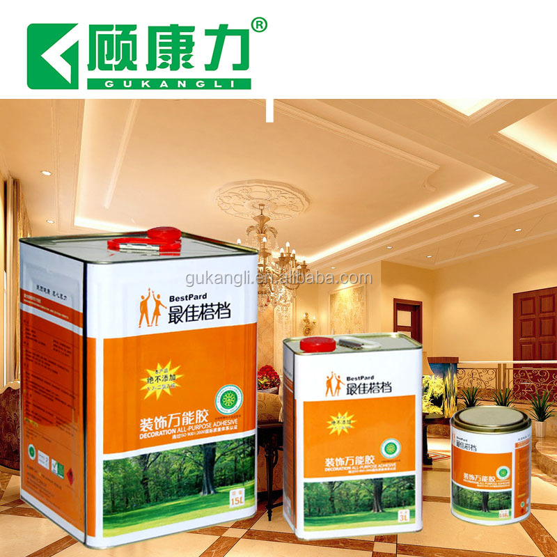 All purpose Adhesive for carpet to wood