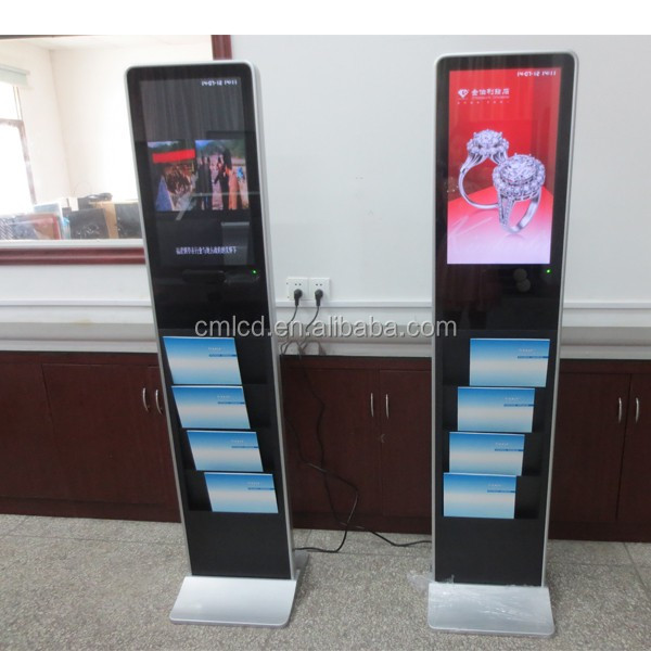 21.5inch lcd standing advertising players