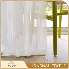 Best selling polyester jacquard elegant stripes window curtain tulle