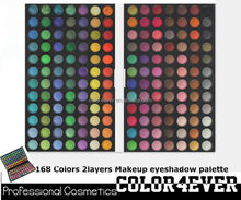 Wholesale professional brand name makeup for resale