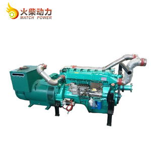 High quality generator, 200kw diesel engine generator for boat,land