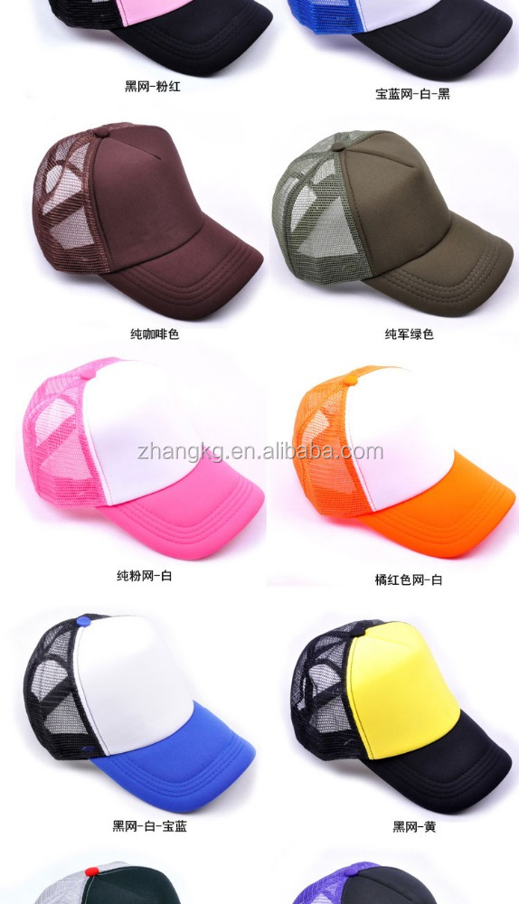 plastic backclosure mesh cap,wholesale mesh cap at cheap price