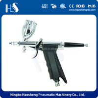 HSENG pistol cake decoration airbrush kit HS-116C