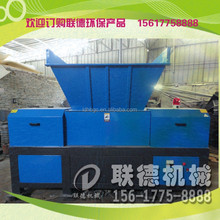 New stable structure industrial wood shredder/wood chipper shredder/wood pallet shredder for sale
