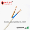/product-detail/2-core-copper-rubber-h07-rn-f-cable-1561236369.html