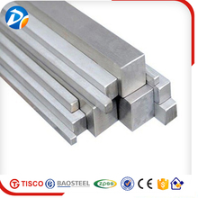 Best China manufacturer sae 1045 steel square bar