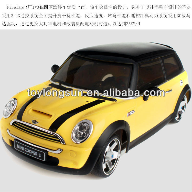 Firelap 1/28 scale awd mini z electric drifting rc car for sale