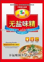 99% purity msg Chinese supplier for Monosodium Glutamate free salt