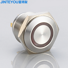 16mm Momentary Ring Illuminated Metal Push Button Switch