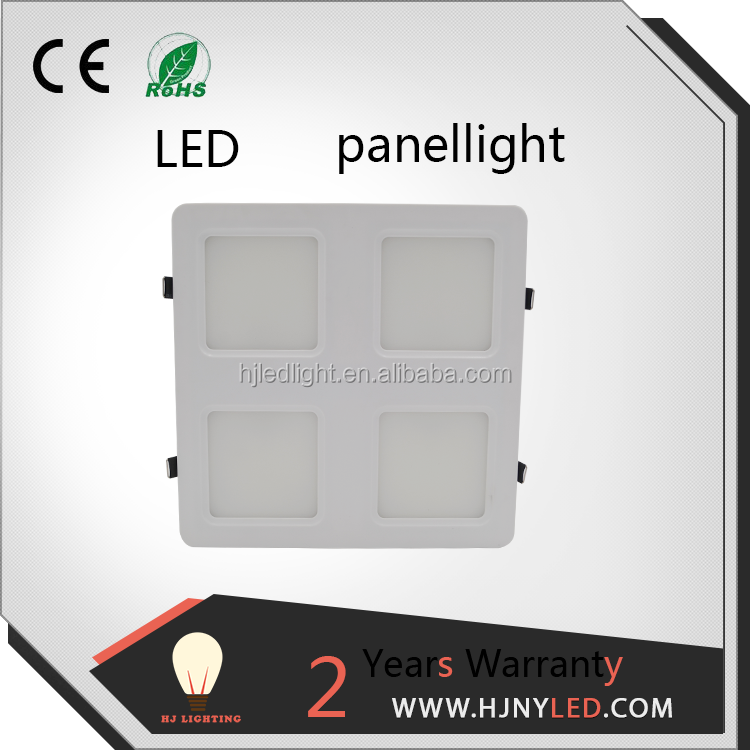 24W Energy saving LED plastic panel lamp