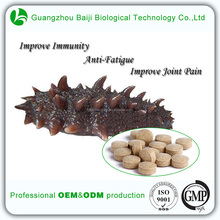 Herbal Products OEM Gmp Food Supplement Immunity Sea Cucumber Tablet