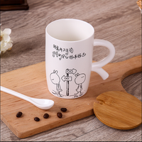 Creative lovely ceramic mug cup coffee cup water cup with cover with large capacity and contracted couples can be customized