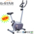 GS-8304 Cheap Leg Extension Magnetic Exercise Recumbent Bicycle for Home Use