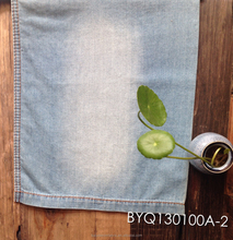4.7 OZ cotton denim fabric for jean/jkt/skirt/notebook
