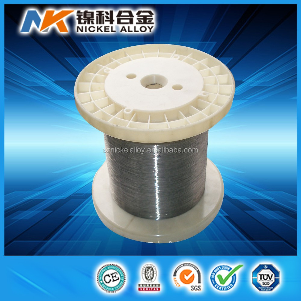 High resistance wire Soft/Bright/Anneal pure Nickel 200 wire 0.2 mm
