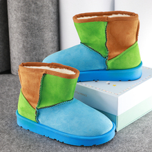 Plush TPR Outsole Ankle Kids Winter Snow Boots