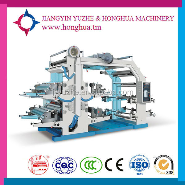 4 colour good quality mutilcolor roll paper and palstic film flexo printing and palstic paper cup flexo printing machine