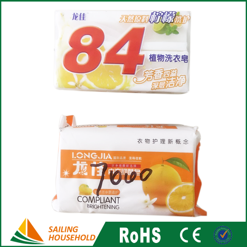 Daily Commodity products detergent soap formula, soap making manufacturer, basic washing soap