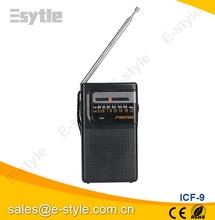 Better product quality promotional gift fm am 2 band radio receiver