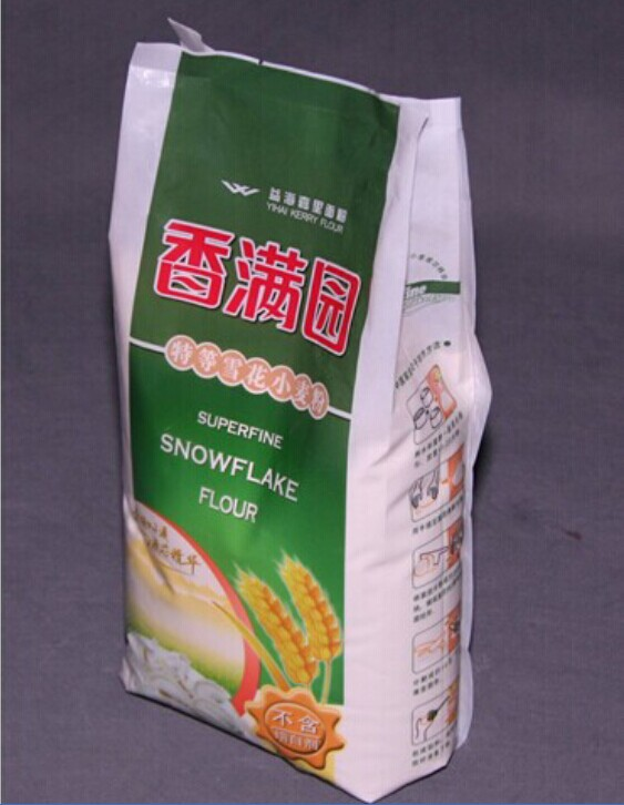 Hot sell custom designed bopp laminated pp woven bag wheat flour
