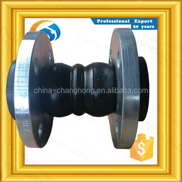 big Steam Rotary double-sphere flanged rubber expansion joints for pipe system