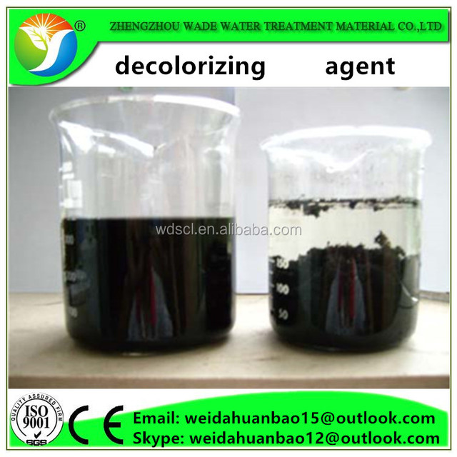 Excellent quality cheap high polymer flocculant decolorizing agent for dyeing and finishing / industrial grade colorless price