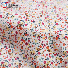 100 cotton poplin fabric plain cloth with printed