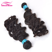 Wholesale cheap brazilian human hair weave most expensive remy hair