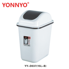 Color Coded Plastic Dustbins for Schools Hospital Waste Bins