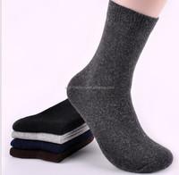 cheap wholesale palin solid mens merino wool socks