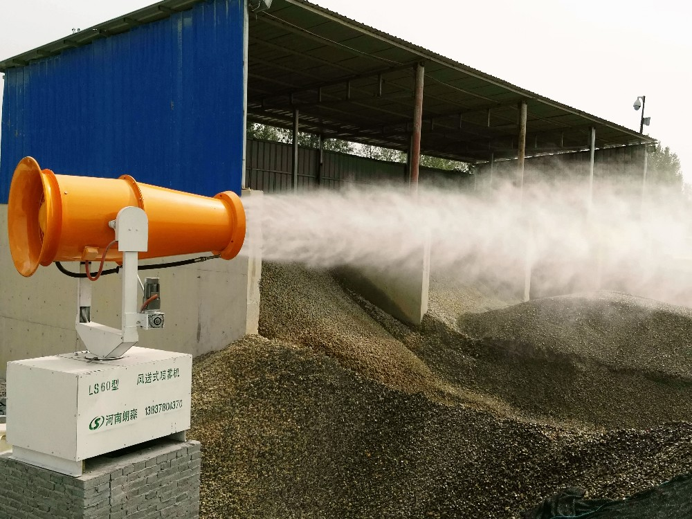 2017 Hot selling odor control fog artillery on waste transfer stations