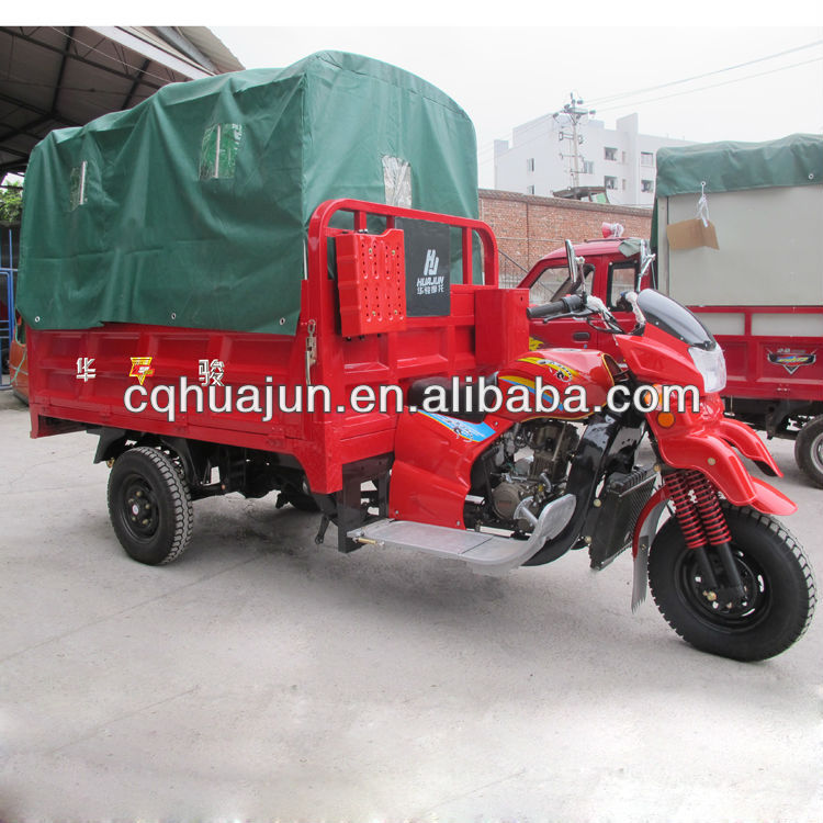 Cn high quality rain cover 3wheel motor tricycle/ triciclo/ motor bike chongqing gold supplier