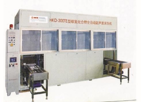 Fully automatic ultrasonic drying system