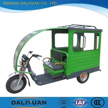rain cover adult three wheel tricycle for passenger tricycle