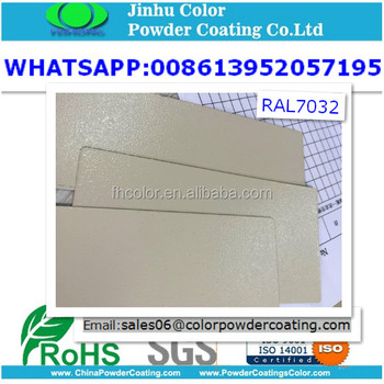 Ral7032 beige color texture finish powder coating thermosetting