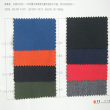 FR customize color aramid fabric for fireman clothes