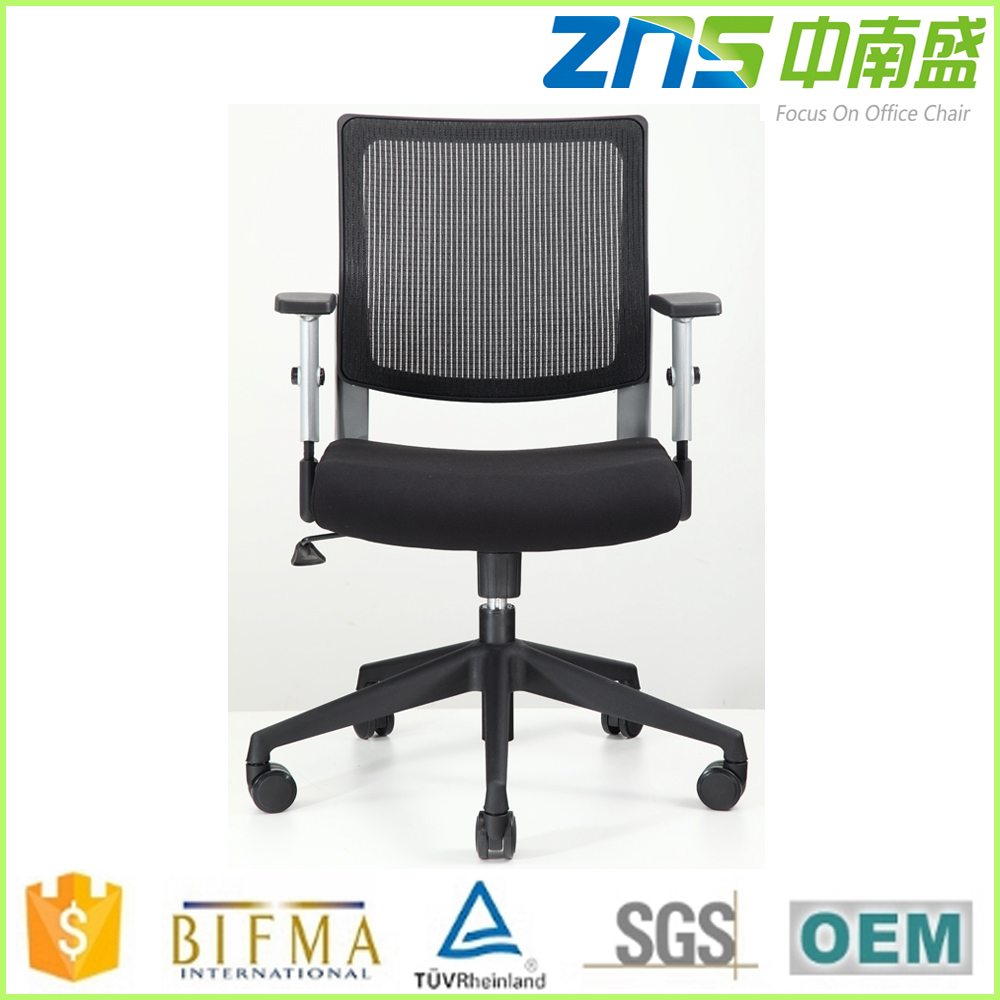 ZNS 915-02 reclining ergonomic wheel chair chairs furniture