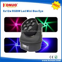 Small Bee Eye movinghead led kaleidoscope rotating party stage light