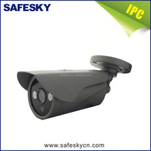 Array LED HD Cloud IP camera, P2P, with 1.0/1.3/20.MP resolution