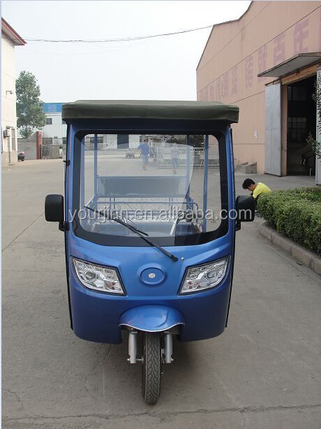 1200W China electric passenger tricycle/ battery operated three wheeler