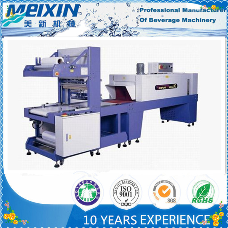 Hot sale automatic heat shrink film wrapping packing machine