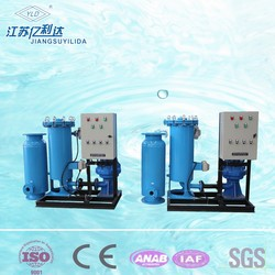 Condenser Tube Cleaning Device for Air Conditioning Water System, Condenser Tube Cleaning Systems