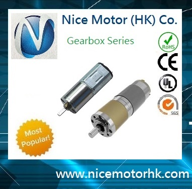 gearbox 12v dc motor with high speed