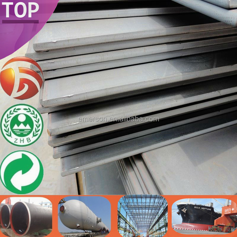 q235 equivalent material Hot Rolled 4x8 steel plates Fast Delivery steel plate hs code