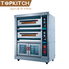 /product-detail/ce-approved-commercial-walnut-cake-bread-fermentation-baking-machine-60026407795.html