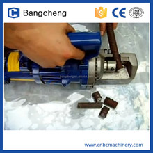 automatic, portable, chargeable ,4-16mm ,220/110v handy bar cutter